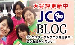 JCO BLOG