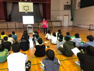 瀬戸市東明小学校でコミュニケーション授業