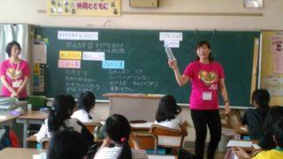 犬山市立楽田小学校コミュニケーション授業