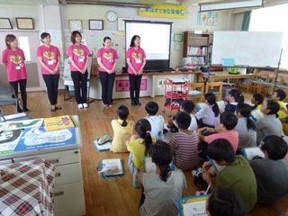 犬山北小学校コミュニケーション授業