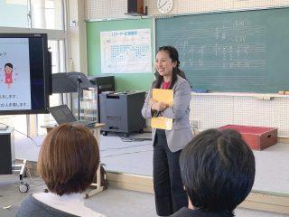 海津市東江小学校「親と子のコミュニケーション術」